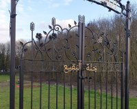 cemetary-gates-arabic-english