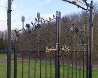 cemetary-gates-arabic-english